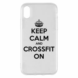 Наклейка Keep Calm and CrossFit on