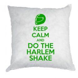 Подушка KEEP CALM and DO THE HARLEM SHAKE