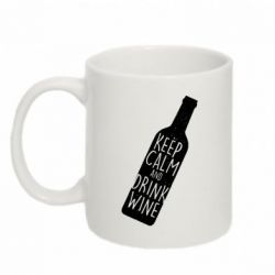 Кружка 320ml Keep Calm and drink wine