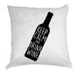 Подушка Keep Calm and drink wine