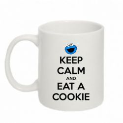 Кружка 320ml Keep Calm and Eat a cookie
