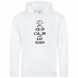 Толстовка KEEP CALM and EAT SUSHI - FatLine