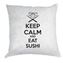 Подушка KEEP CALM and EAT SUSHI