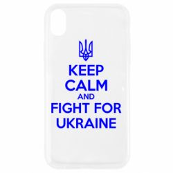 Чохол для iPhone XR KEEP CALM and FIGHT FOR UKRAINE