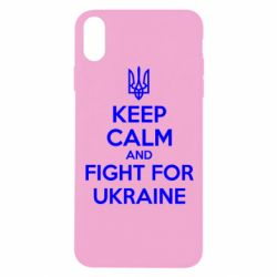 Чохол для iPhone Xs Max KEEP CALM and FIGHT FOR UKRAINE