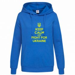 Женская толстовка KEEP CALM and FIGHT FOR UKRAINE - FatLine