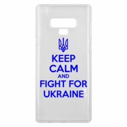 Чохол для Samsung Note 9 KEEP CALM and FIGHT FOR UKRAINE