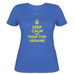 Женская футболка KEEP CALM and FIGHT FOR UKRAINE - FatLine