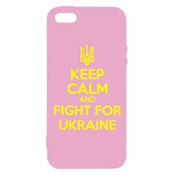 Чохол для iphone 5/5S/SE KEEP CALM and FIGHT FOR UKRAINE