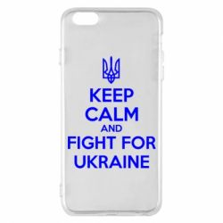 Чохол для iPhone 6 Plus/6S Plus KEEP CALM and FIGHT FOR UKRAINE