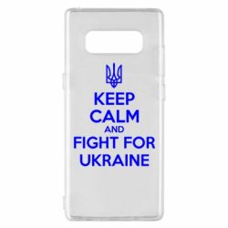 Чохол для Samsung Note 8 KEEP CALM and FIGHT FOR UKRAINE