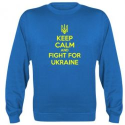 Реглан (свитшот) KEEP CALM and FIGHT FOR UKRAINE - FatLine