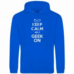 Толстовка KEEP CALM and GEEK ON