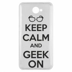 Чехол для Huawei Y7 2017 KEEP CALM and GEEK ON - FatLine