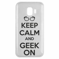 Чехол для Samsung J2 2018 KEEP CALM and GEEK ON - FatLine