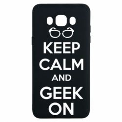Чехол для Samsung J7 2016 KEEP CALM and GEEK ON - FatLine