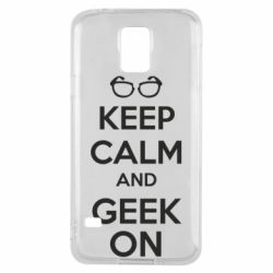 Чехол для Samsung S5 KEEP CALM and GEEK ON - FatLine