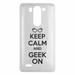 Чехол для LG G3 mini/G3s KEEP CALM and GEEK ON - FatLine