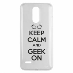 Чехол для LG K8 2017 KEEP CALM and GEEK ON - FatLine