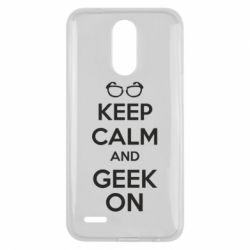 Чехол для LG K10 2017 KEEP CALM and GEEK ON - FatLine