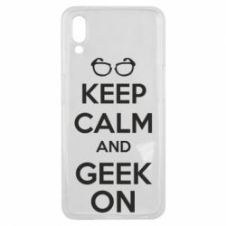 Чехол для Meizu E3 KEEP CALM and GEEK ON - FatLine