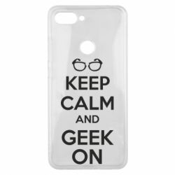 Чехол для Xiaomi Mi8 Lite KEEP CALM and GEEK ON - FatLine