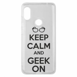 Чехол для Xiaomi Redmi Note 6 Pro KEEP CALM and GEEK ON - FatLine