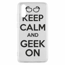 Чехол для Huawei P20 KEEP CALM and GEEK ON - FatLine