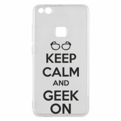 Чехол для Huawei P10 Lite KEEP CALM and GEEK ON - FatLine