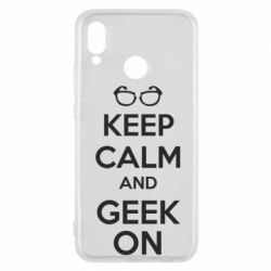 Чехол для Huawei P20 Lite KEEP CALM and GEEK ON - FatLine