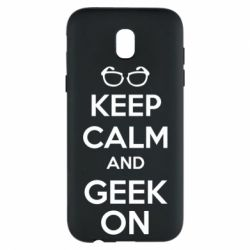 Чехол для Samsung J5 2017 KEEP CALM and GEEK ON - FatLine