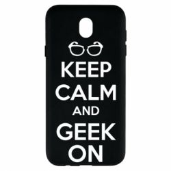 Чехол для Samsung J7 2017 KEEP CALM and GEEK ON - FatLine