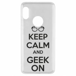 Чехол для Xiaomi Redmi Note 5 KEEP CALM and GEEK ON - FatLine