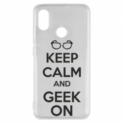 Чехол для Xiaomi Mi8 KEEP CALM and GEEK ON - FatLine