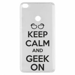 Чехол для Xiaomi Mi Max 2 KEEP CALM and GEEK ON - FatLine