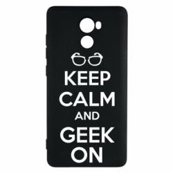 Чехол для Xiaomi Redmi 4 KEEP CALM and GEEK ON - FatLine