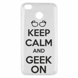 Чехол для Xiaomi Redmi 4x KEEP CALM and GEEK ON - FatLine