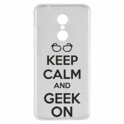 Чехол для Xiaomi Redmi 5 KEEP CALM and GEEK ON - FatLine