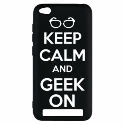 Чехол для Xiaomi Redmi 5a KEEP CALM and GEEK ON - FatLine