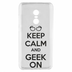 Чехол для Xiaomi Redmi Note 4 KEEP CALM and GEEK ON - FatLine