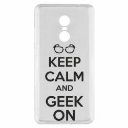 Чехол для Xiaomi Redmi Note 4x KEEP CALM and GEEK ON - FatLine