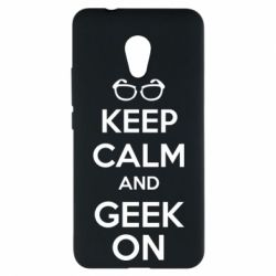 Чехол для Meizu M5s KEEP CALM and GEEK ON - FatLine