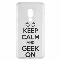 Чехол для Meizu 15 KEEP CALM and GEEK ON - FatLine