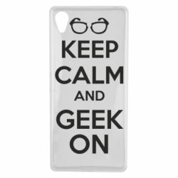 Чехол для Sony Xperia X KEEP CALM and GEEK ON - FatLine
