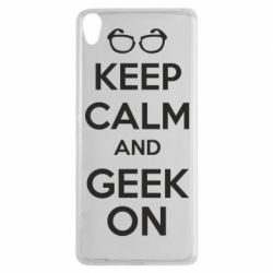 Чехол для Sony Xperia XA KEEP CALM and GEEK ON - FatLine