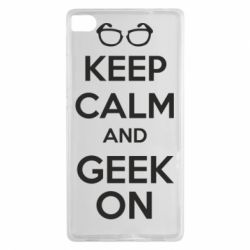 Чехол для Huawei P8 KEEP CALM and GEEK ON - FatLine