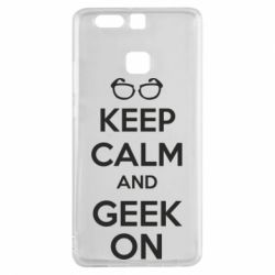 Чехол для Huawei P9 KEEP CALM and GEEK ON - FatLine