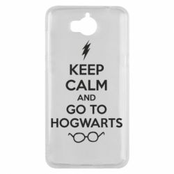 Чехол для Huawei Y5 2017 KEEP CALM and GO TO HOGWARTS - FatLine