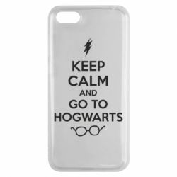 Чехол для Huawei Y5 2018 KEEP CALM and GO TO HOGWARTS - FatLine