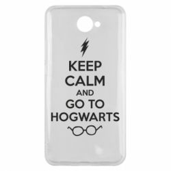 Чехол для Huawei Y7 2017 KEEP CALM and GO TO HOGWARTS - FatLine